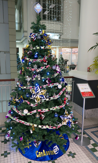 CanAssist's tree, complete with electronic spinning cube on top.
